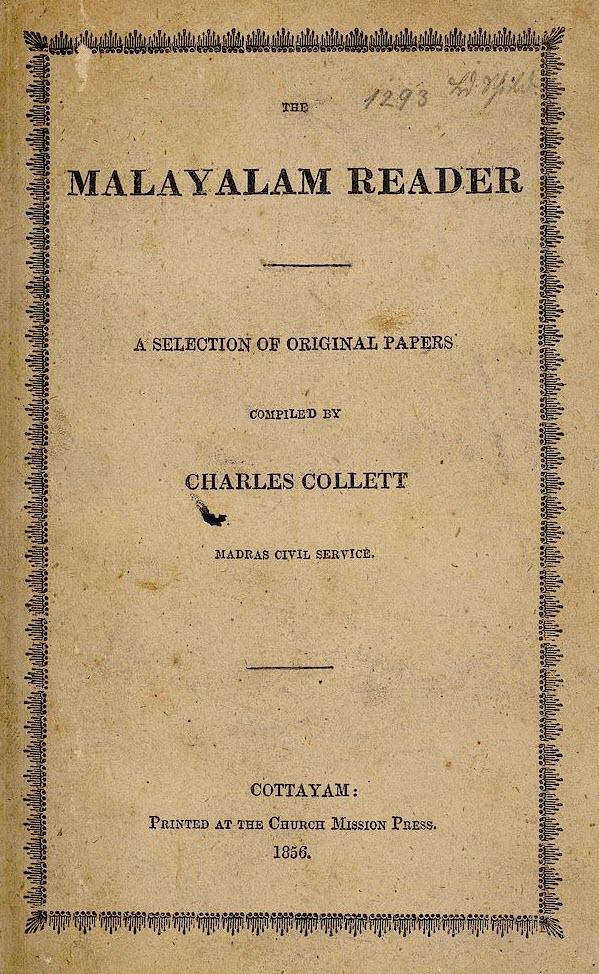 1856-the malayalam reader