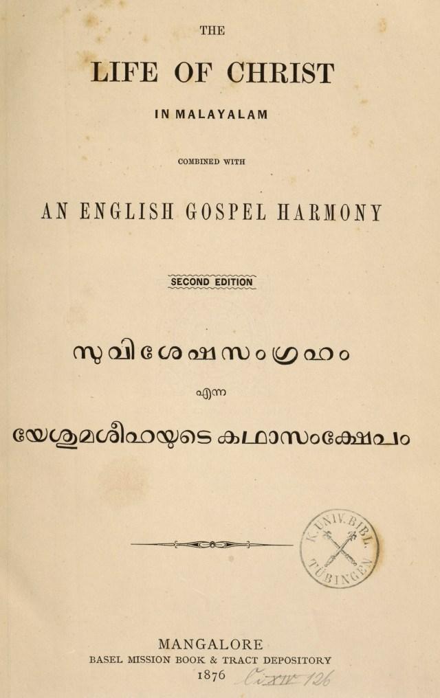 1849-1876 — സുവിശേഷസംഗ്രഹം