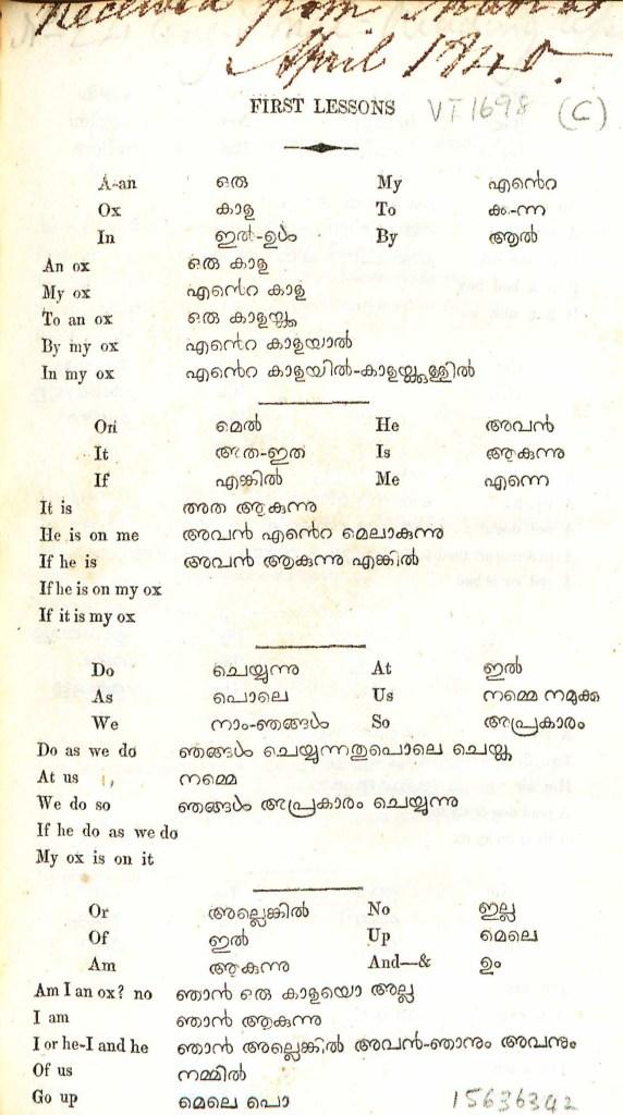 1835 – First Lessons - കോട്ടയം സി.എം.എസ്. പ്രസ്സ്