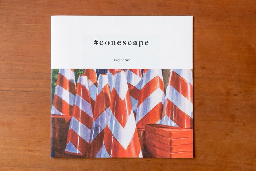 conescape_zine_h1