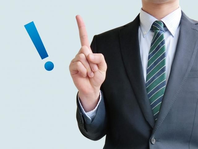簿記2級が就職に有利な理由とは?