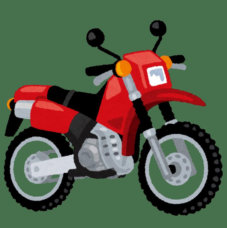 バイク王子に違いない。