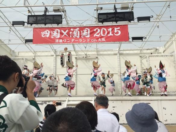 写真 2015-06-07 15 49 36