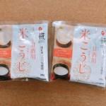 プラス糀甘酒用米こうじ