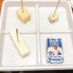 チーズの試食