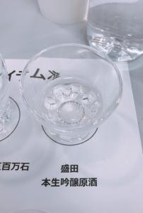盛田本生吟醸原酒3