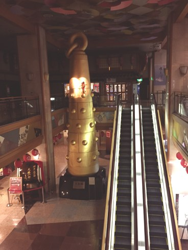 OFC the grandest oni kanabo is located in our onsen