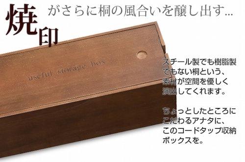 useful strage box