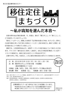 企業市民セミナー-01