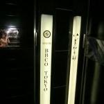 港区赤坂にあるバーの看板の文字シート貼り替え