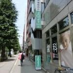 豊島区駒込で学習塾の袖看板・スタンド看板・案内板設置
