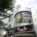 西東京市西原町で不動産屋さんの2階ガラス面のカッティングシート文字はがし