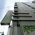 清瀬市で袖看板の屋外広告物許可申請用の点検作業