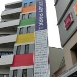 神奈川県茅ケ崎市:学習塾の垂れ幕設置