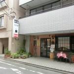 西東京市柳沢:喫茶店の袖看板の点検と補強工事 参考価格18000円+税