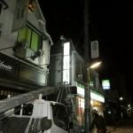 武蔵野市吉祥寺南町:テナントビルさんのポール看板蛍光灯交換