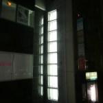 杉並区荻窪:テナントビルの袖看板蛍光灯交換(夜間・高所)