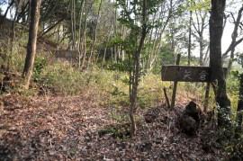瓶割山(長光寺山)城跡-矢倉