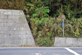 安土城東門道の入り口-08