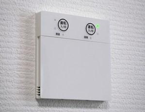 長野市床暖房のスイッチを切る