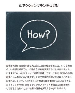 スクリーンショット 2014-12-24 17.27.32