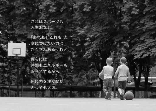 yamerua5pdf-04