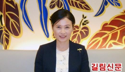 기업간 이문화(異文化)의 해결사 ATTO – 리금자사장 채방기 / 길림신문 리홍매특파원