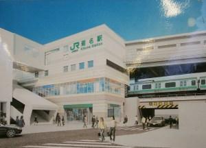 JR駅構内に貼られている駅舎の完成予想図、4階建てとなり、テナントも入居する予定