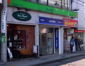 外からは喫茶店に見えてしまうものの、店内に30席を持つ本格的な洋食店の「サンロード」(左側)