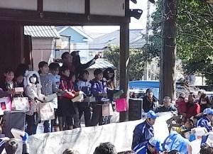 節分祭の様子(写真は篠原八幡神社提供)