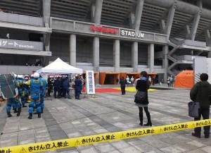 【訓練】日産スタジアム内で大規模な爆発が起こり、白い粉がまかれるという事態が発生