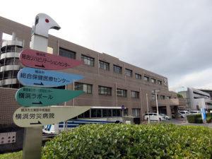 「横浜市総合リハビリテーションセンター」「横浜市総合保健医療センター」「横浜ラポール」の3施設は同じエリア内にある