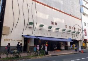 1994年にオープンした新横浜ラーメン博物館
