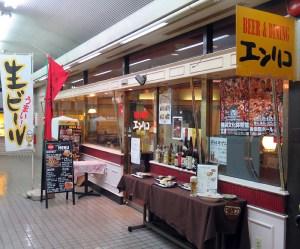4月20日(木)での閉店を表明している「エンリコ」