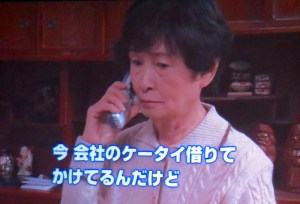 まずは電話をいったん切って、聞いた番号ではなく、知っている番号にかけ直してみることが重要(県警制作の映像より)