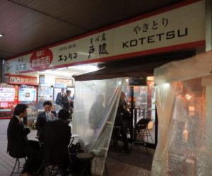 夜になると「新横浜の『新橋』」といった雰囲気を漂わせるオゾン通り
