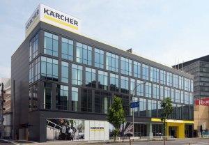 ドイツが発祥のケルヒャーは世界最大級の「清掃機器メーカー」として知られる。日本には1988年から進出、今年(2017年)8月から新横浜(大豆戸町)に日本法人の本社が移転した(写真:同社提供)