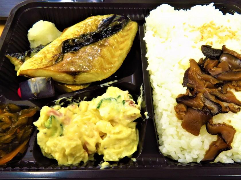 豊洲直送の焼き魚弁当