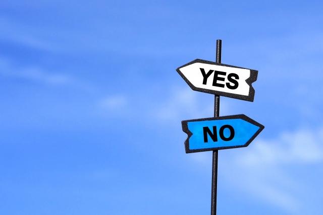 YESとNOの選択