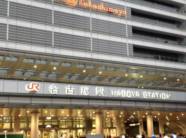 名古屋駅と高島屋