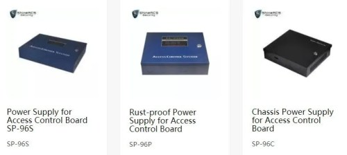 Shineacs access control power supply - How to choose power supply for door access control system?