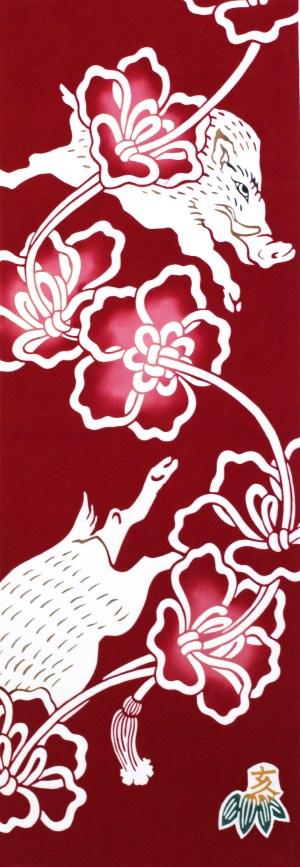 タテ柄「花結び」