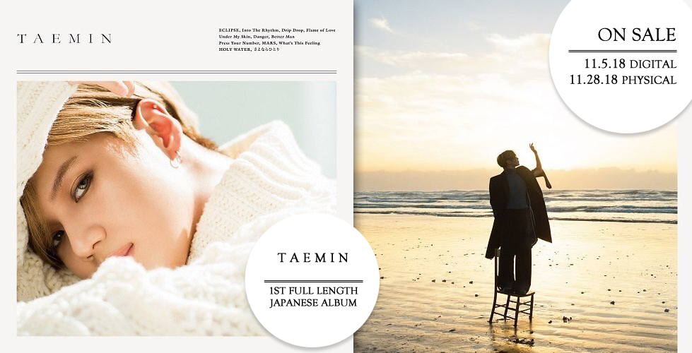 "Taemin: ""TAEMIN"" 1st JP Album 11/5 & 11/28 Release~!"