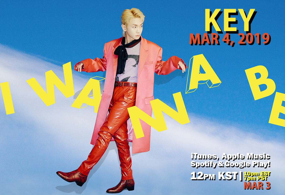 "KEY: ""I Wanna Be"" Repackage Release 3/4~!"