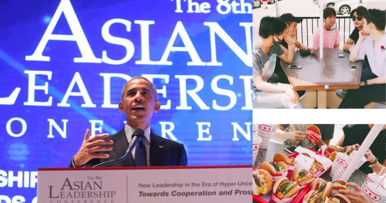 170703 Former President Obama Mentions SHINee at 8th Asian Leadership Conference