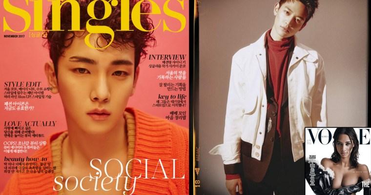 [Mag] Minho & Key: Singles & Vogue
