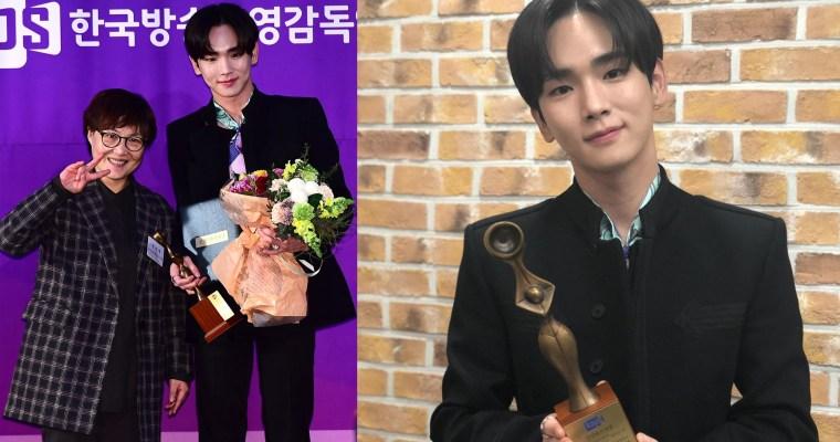 Key: Grimae Awards – Best New Actor