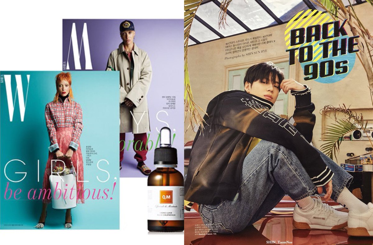 Taemin: W Korea March 2018 Photoshoot