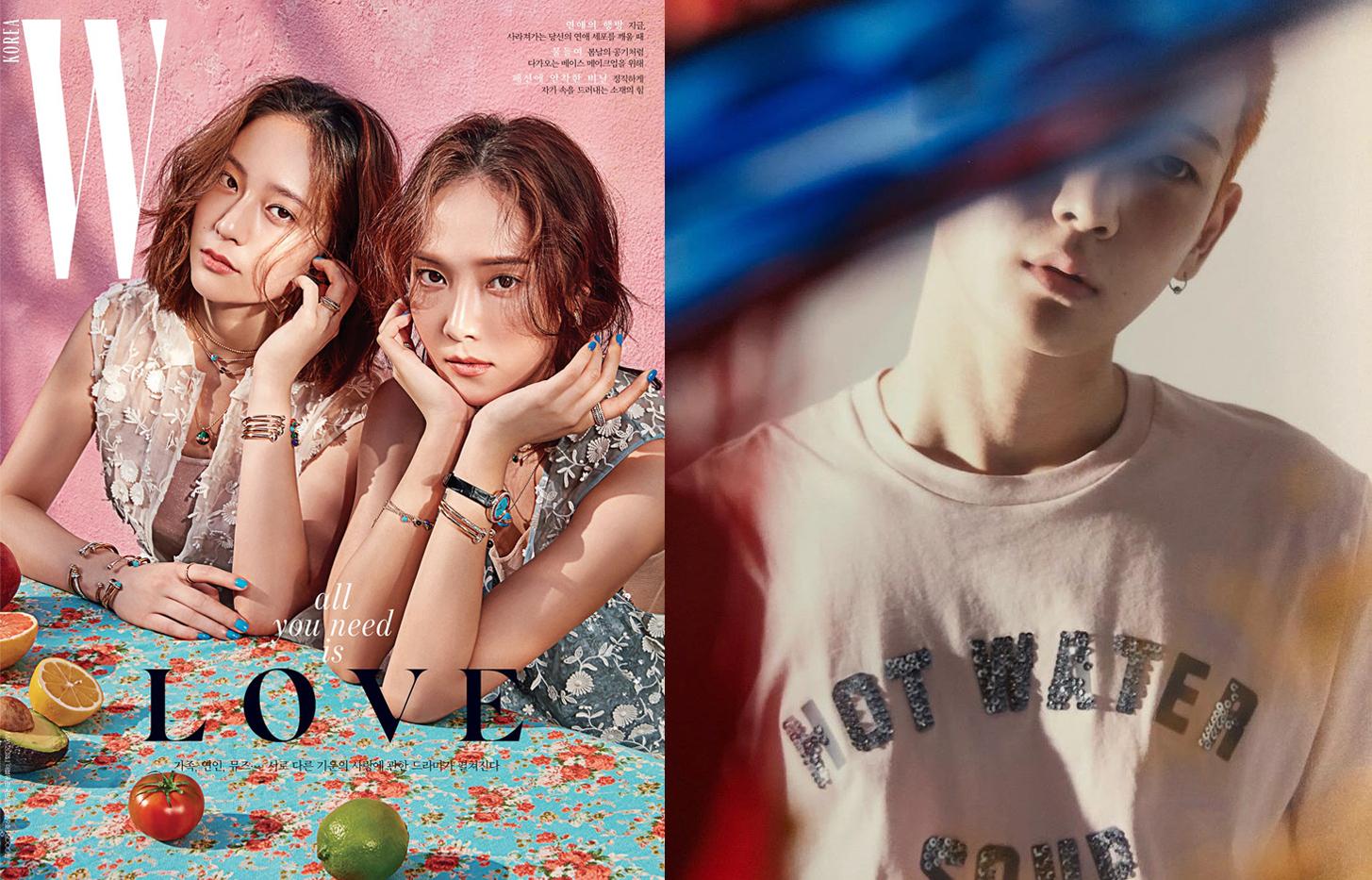 Key: W Korea May 2018 Photoshoot x Coach