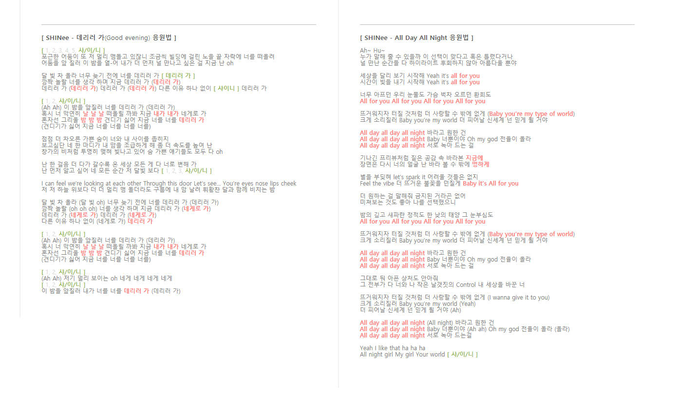 The Story of Light Fanchants